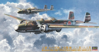 Mitsubishi G3M3 Type 96 Attack Bomber (Nell) Model 22/23 (reedice)