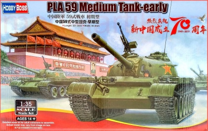 PLA 59 Medium Tank-early (T-54A)