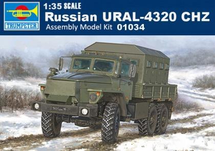 Russian URAL-4320 CHZ