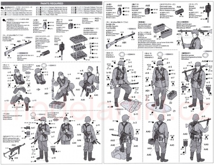 German Infantry Set (5 Crew)