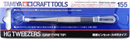 HG Tweezers Grip Type Tip