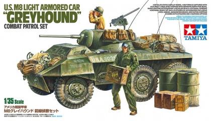 U.S. M8 Greyhound Combat Patrol (Limited Edition)