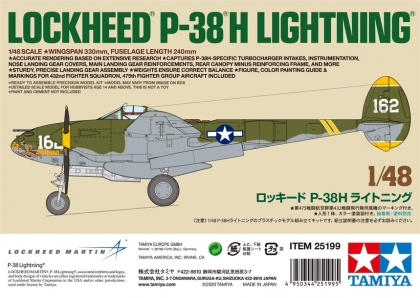 Lockheed P-38 H Lightning (Limited Edition)