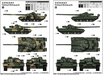 Soviet Object 292 Experienced-Tank