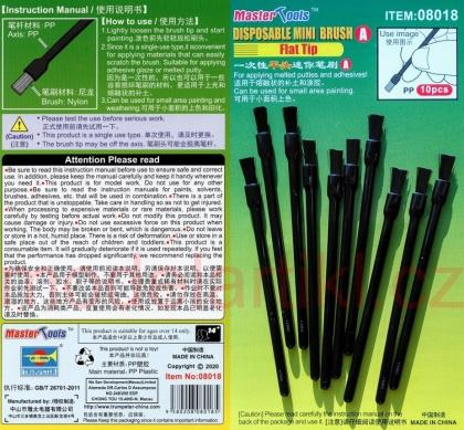 Disposable Mini Flat Brush (10 pcs)