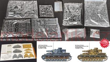 Panzerkampfwagen IV Ausf F. Sd.Kfz.161