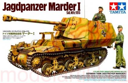 Jagdpanzer Marder I Sd.Kfz.135
