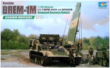 Russian BREM-1M Armoured Recovery Vehicle