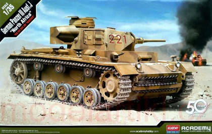 German Panzer III Ausf.J North Africa