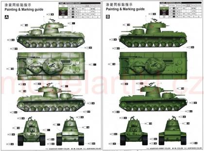 Soviet SMK Heavy Tank