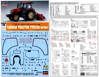 Yanmar Tractor YT5113A Rotary (Limited Edition)