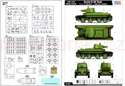 Soviet D-38 Tank
