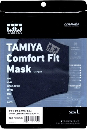 Comfort Fit Mask TAMIYA BLACK (L)