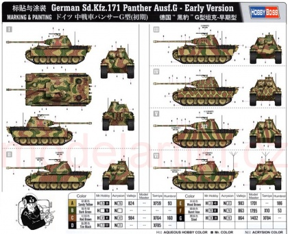 German Sd.Kfz.171 Panther Ausf.G - Early Version