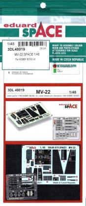MV-22SPACE (For Hobby Boss kit)