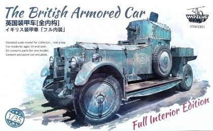 The British Armored Car (full/Interior)