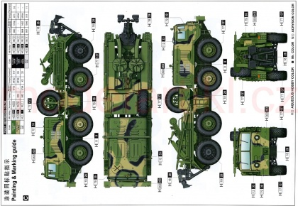 KET-T Recovery Vehicle based on the MAZ-537 Heavy Truck