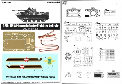 BMD-4M Airborne Infantry Fighting Vehicle