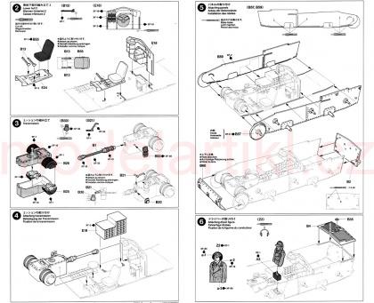 Semovente M42da M75/34 German Army (Limited Edition)