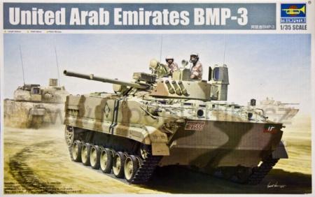 United Arab Emirates BMP-3