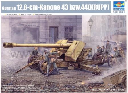 German 128mm Pak44 (KRUPP)