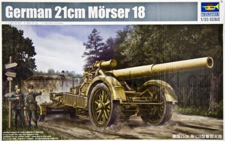 German 21 cm Mörser 18 Heavy Artillery