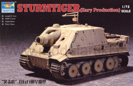 Sturmtiger (Early Production)