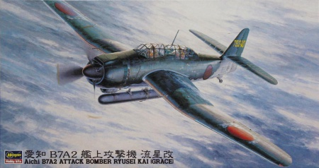 Aichi B7A2 Attack Bomber Ryusei Kai (Grace)