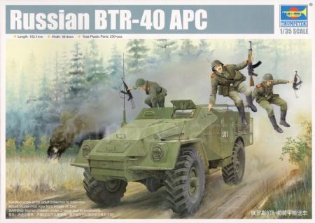 Russian BTR-40 APC
