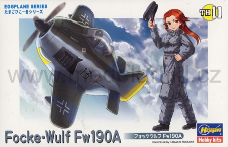 Focke-Wulf Fw190A (Egg Plane) 007/TH11