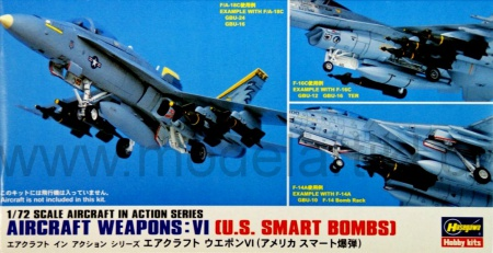 Aircraft Weapons: VI (U.S. Smart Bombs) 007/X72-11
