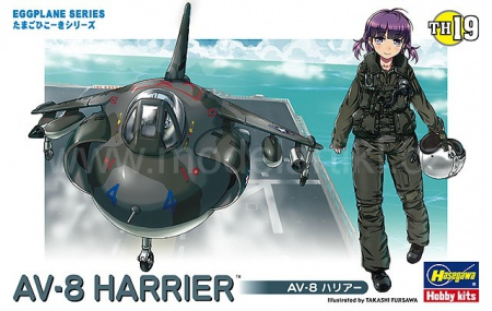 AV-8 Harrier (Egg Plane) 007/TH19