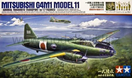 Mitsubishi G4M1 Model 11 - Admiral Yamamoto Transport (w/17 Figures)