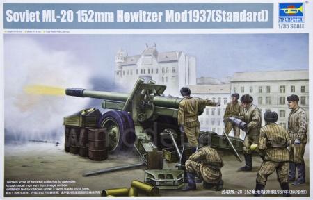 Soviet ML-20 152mm Howitzer mod.1937 (Standard)