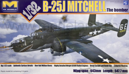 North American B-25J Mitchell (Glass nose) 059/01E01