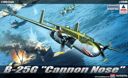 North American B-25G Cannon Nose (Limited Edition)