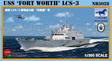 USS Fort Worth LCS-3 062/NB5028