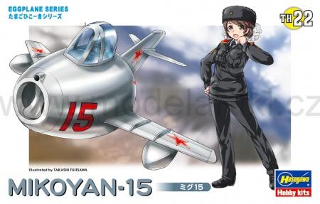 Mikoyan-15 (Egg Plane) MiG-15