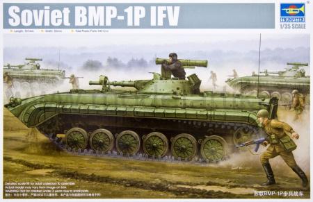 BMP-1P IFV