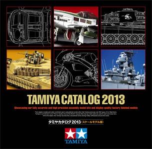 Tamiya Catalog 2013