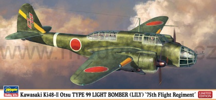 Kawasaki Ki48-II Otsu Type99 Light Bomber (Lily) 75th Flight Regiment (Limited Edition) 007/02012