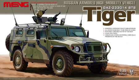 Russian Armored High-Mobility Vehicle GAZ-233014 STS (Tiger) 061/VS-003