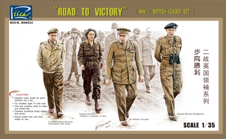 Road to Victory (WWII British Leader Set) 070/RV35023