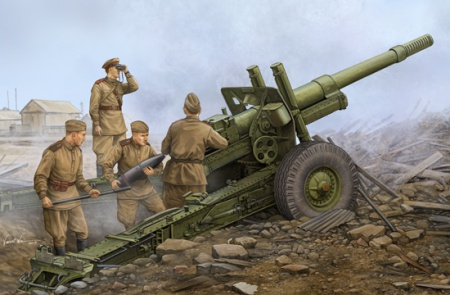 ML-20 152mm Howitzer (With M-46 Carriage)