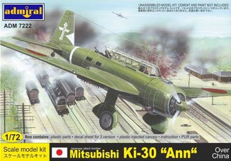 Mitsubishi Ki-30 Ann (Over China) 053/ADM7222