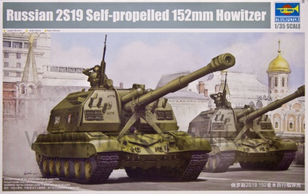 2S19 Self-propelled 152mm Howitzer