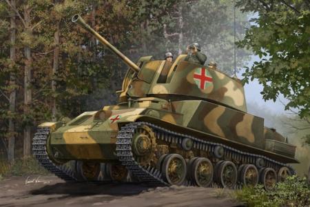 Hungarian 40M Nimrod Anti-Aircraft Gun
