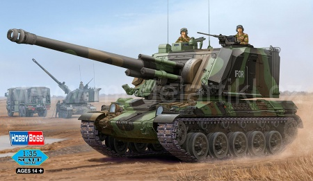 GCT 155mm AU-F1 Self-propelled Howitzer