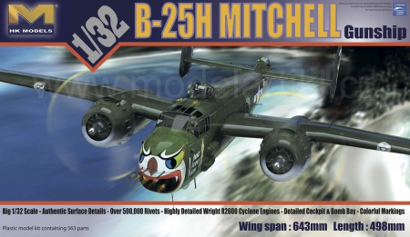 North American B-25H Mitchell (Gun Ship) 059/01E03
