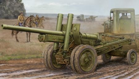 Russian A-19 122mm Mod.1931/1937